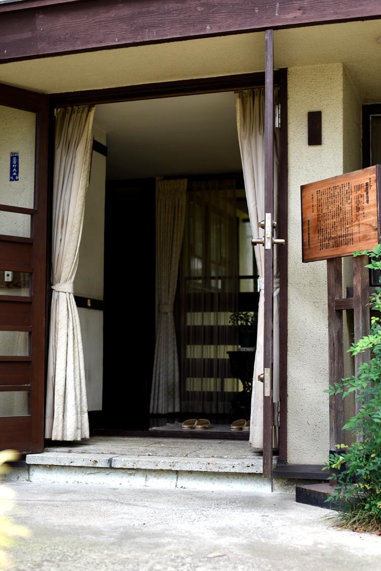 遠藤新によって設計された萩原邸