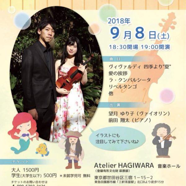 1 hour concert vol.4(ミニクラシックコンサート)