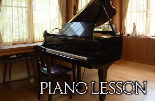 ハギワラ音楽教室ピアノレッスン
