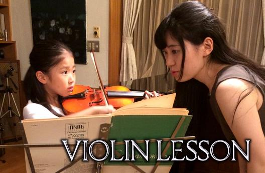 ハギワラ音楽教室バイオリンレッスン