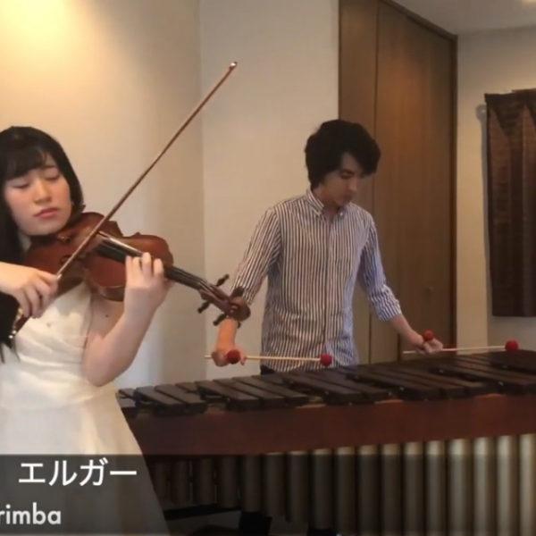【望月ゆり子 ヴァイオリン講師】♪オンラインコンサート♪第二弾✨