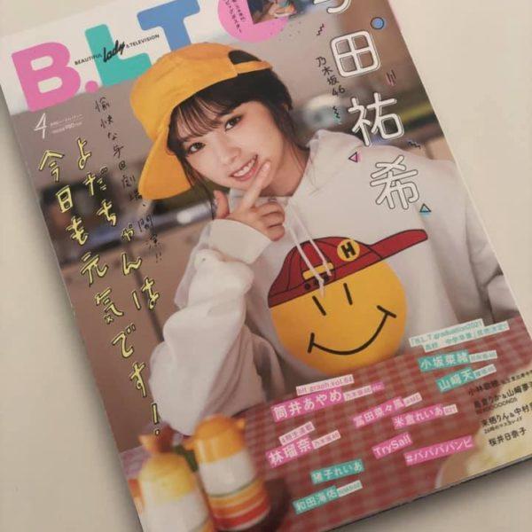 【雑誌】B.L.T 2021年4月号